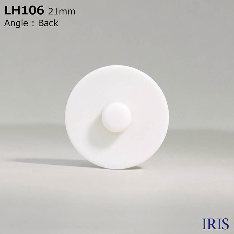 LH106 カゼイン樹脂 棒足ボタン  8サイズ2色展開