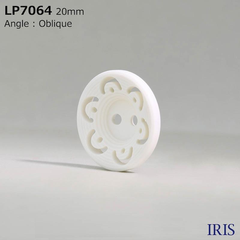 LP7064 カゼイン樹脂 表穴2つ穴ボタン  6サイズ1色展開