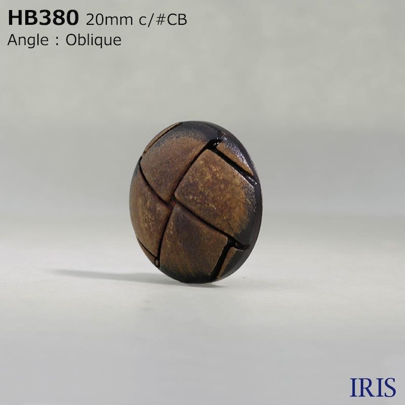 HB380 本水牛 棒足ボタン  5サイズ1色展開