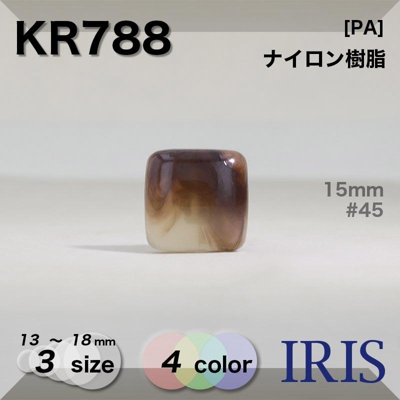 KR788 ナイロン樹脂 角カン足ボタン  3サイズ4色展開