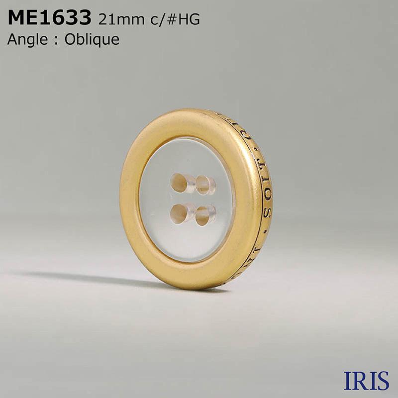 ME1633 真鍮/ポリエステル樹脂 表穴4つ穴ボタン  7サイズ2色展開