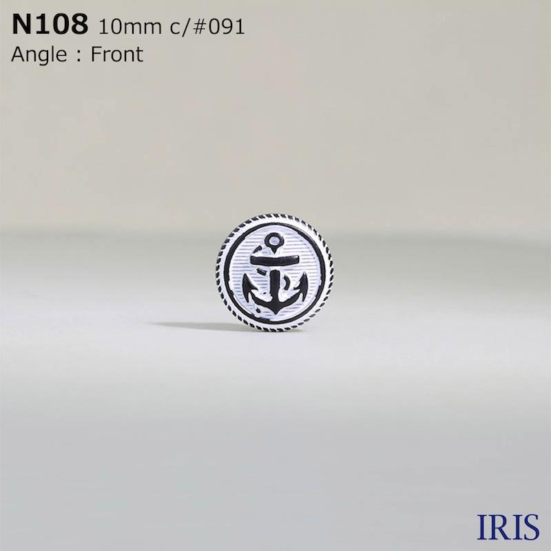 N108 ナイロン樹脂 丸カン足ボタン  1サイズ3色展開