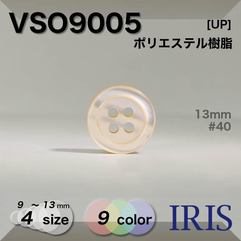 VSO9005 ポリエステル樹脂 表穴4つ穴ボタン  4サイズ9色展開