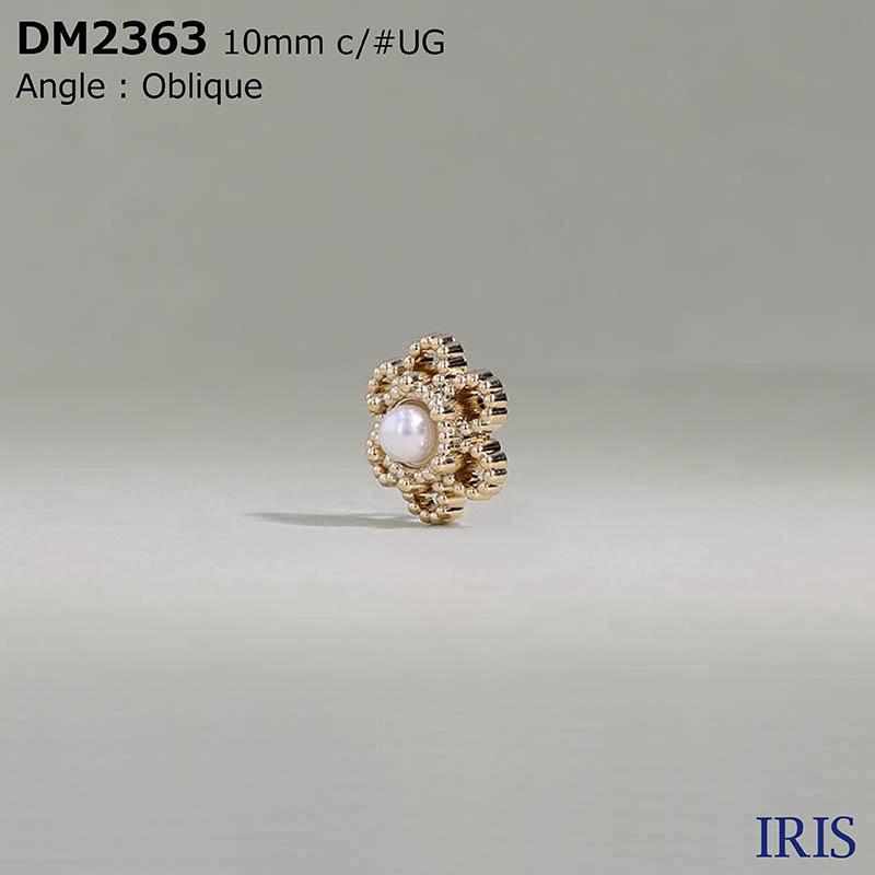 DM2363 パールコーティング/ダイカスト 丸カン足ボタン  1サイズ2色展開