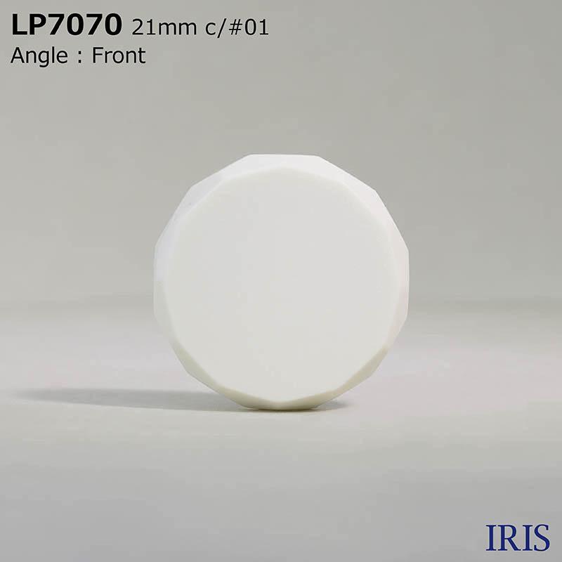 LP7070 カゼイン樹脂 トンネル足ボタン  4サイズ2色展開