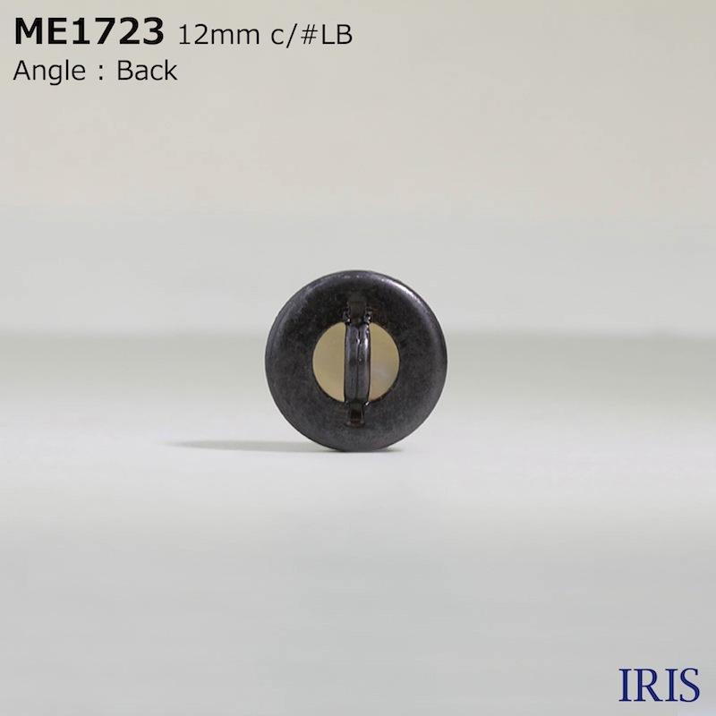 ME1723 真鍮/ポリエステル樹脂 半丸カン足ボタン  1サイズ4色展開