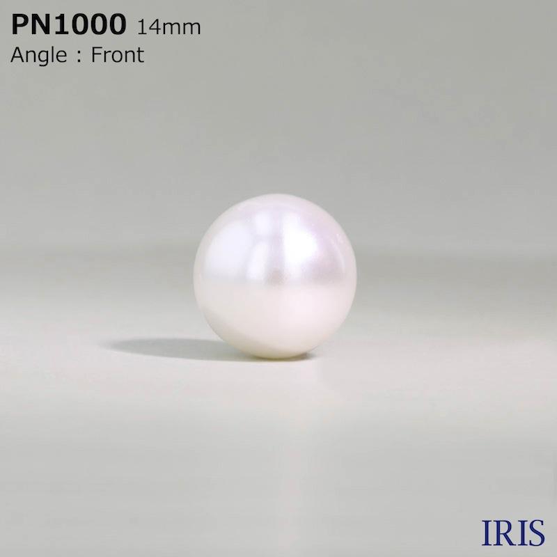 PN1000 パールコーティング トンネル足ボタン  7サイズ1色展開