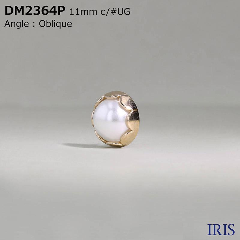 DM2364P パールコーティング/ダイカスト 丸カン足ボタン  1サイズ2色展開