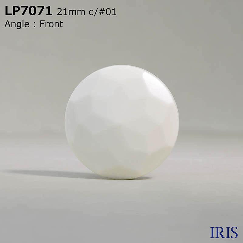 LP7071 カゼイン樹脂 トンネル足ボタン  4サイズ2色展開