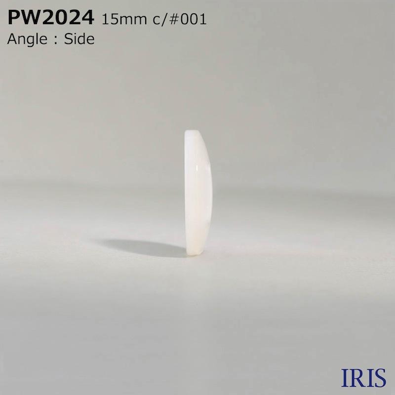 PW2024 ポリエステル樹脂 パラシュートボタンボタン  3サイズ3色展開