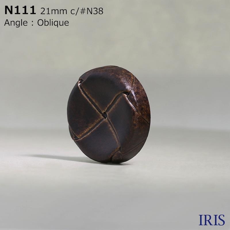 N111 ナイロン樹脂 角足ボタン  6サイズ5色展開