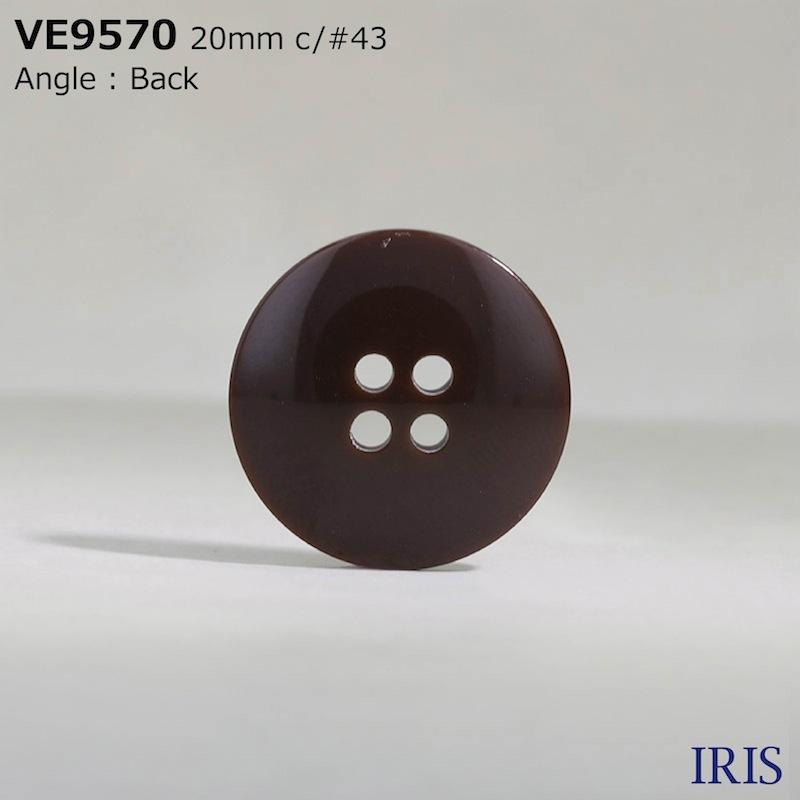 VE9570 ポリエステル樹脂 表穴4つ穴ボタン  5サイズ4色展開