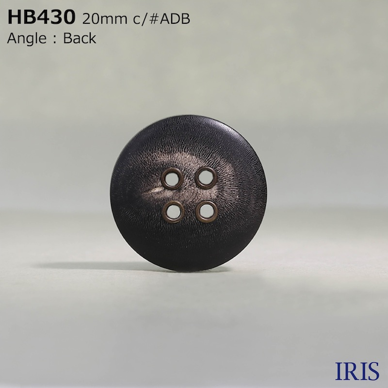 HB430 本水牛/真鍮 表穴4つ穴ボタン  2サイズ2色展開