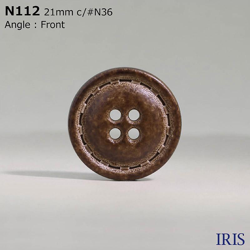 N112 ナイロン樹脂 表穴4つ穴ボタン  6サイズ5色展開