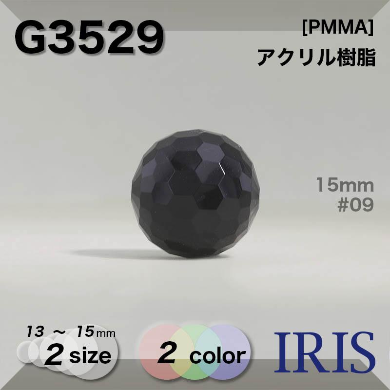 G3529 アクリル樹脂 トンネル足ボタン  2サイズ2色展開