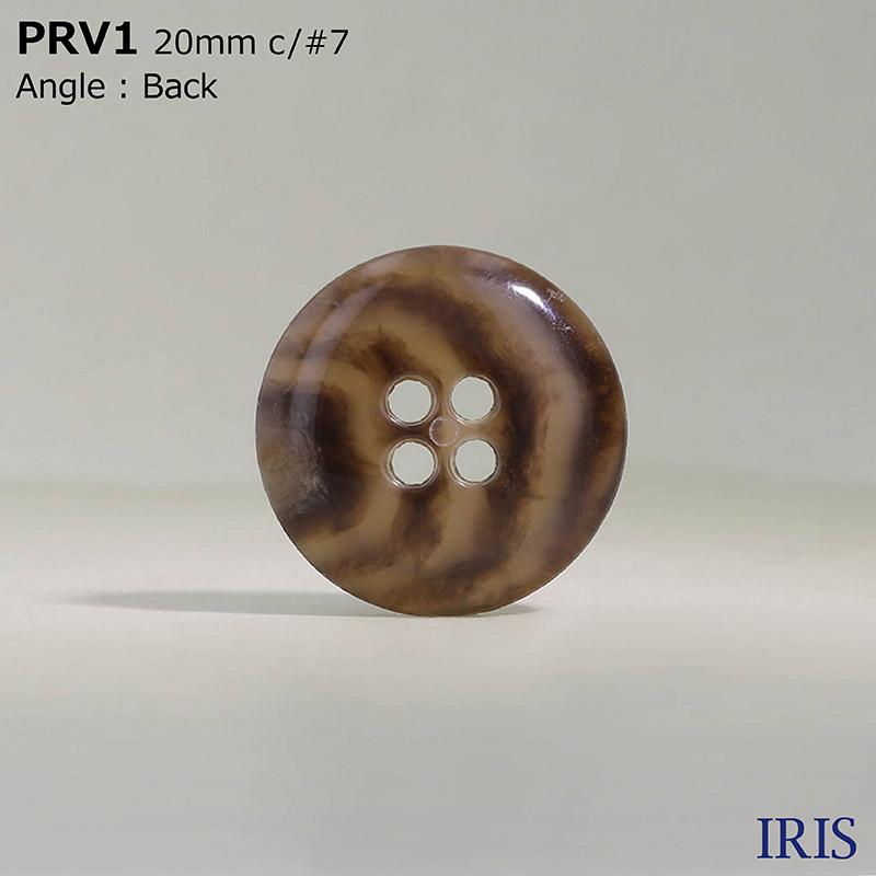 PRV1 ユリア樹脂 表穴4つ穴ボタン  5サイズ23色展開