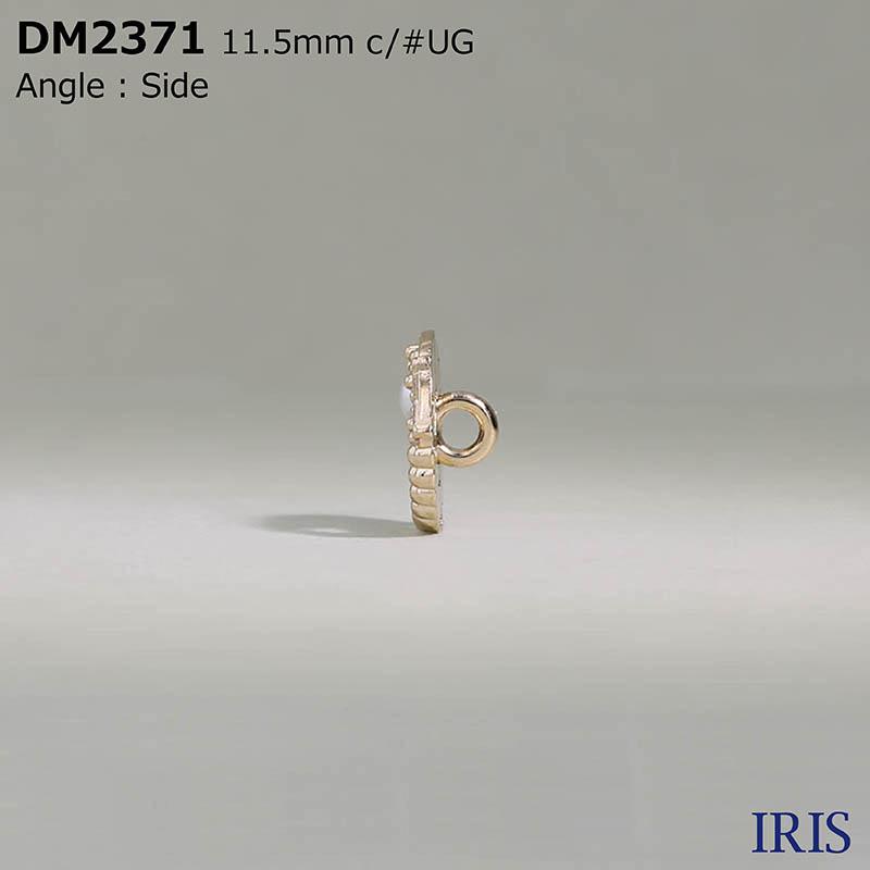 DM2371 パールコーティング/ダイカスト 丸カン足ボタン  1サイズ2色展開