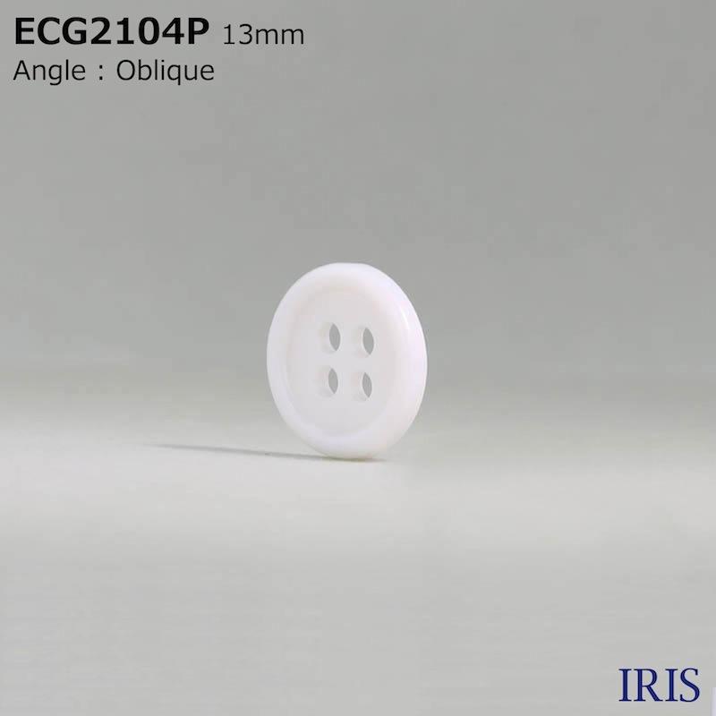 ECG2104P ポリエステル樹脂 表穴4つ穴ボタン  3サイズ1色展開
