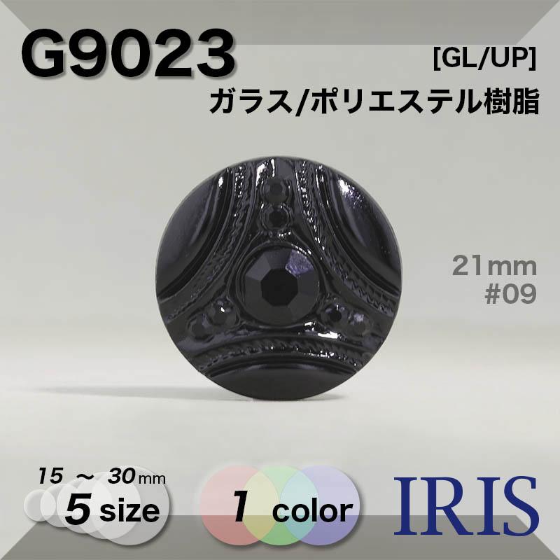 G9023 ガラス/ポリエステル樹脂 丸カン足ボタン  5サイズ1色展開