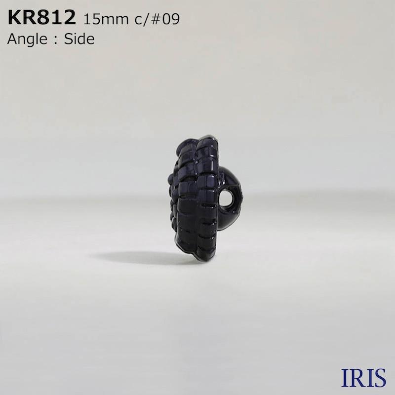 KR812 アクリル樹脂 トンネル足ボタン  3サイズ3色展開