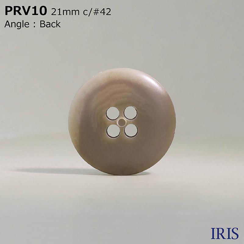 PRV10 ユリア樹脂 表穴4つ穴ボタン  5サイズ11色展開