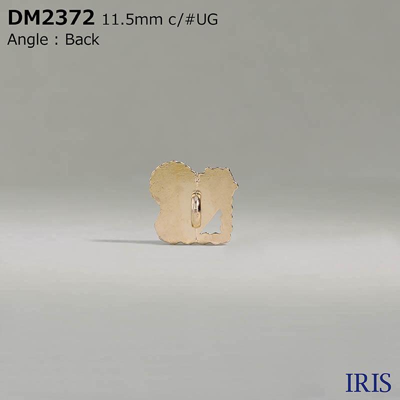 DM2372 パールコーティング/ダイカスト 丸カン足ボタン  1サイズ2色展開