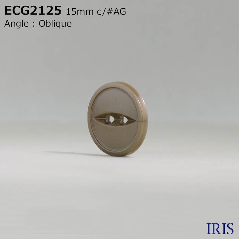 ECG2125 ポリエステル樹脂 表穴2つ穴ボタン  3サイズ3色展開