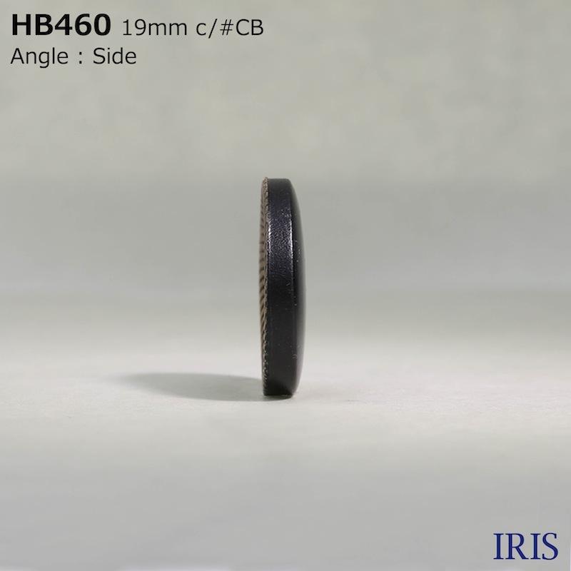 HB460 本水牛 表穴4つ穴ボタン  3サイズ1色展開