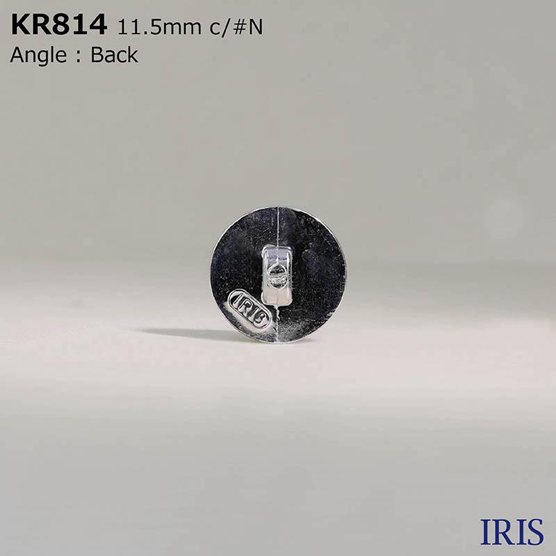 KR814 ガラス/ABS樹脂 角足ボタン  2サイズ3色展開