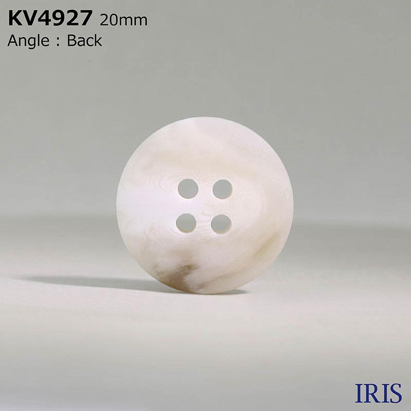 KV4927 ポリエステル樹脂 表穴4つ穴ボタン  7サイズ1色展開