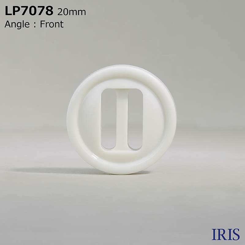 LP7078 カゼイン樹脂 パラシュートボタンボタン  4サイズ1色展開