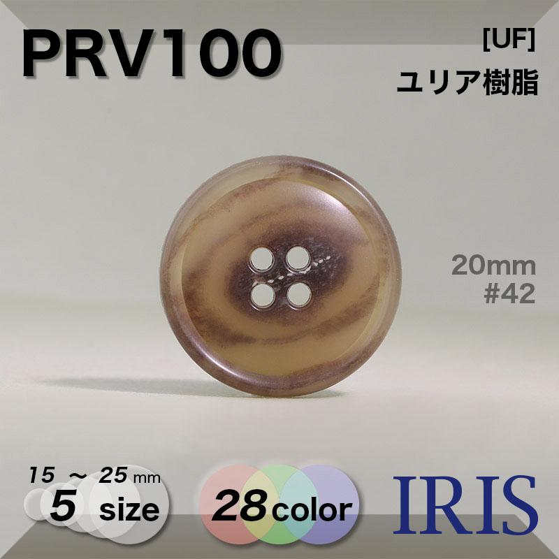 PRV100 ユリア樹脂 表穴4つ穴ボタン  5サイズ28色展開