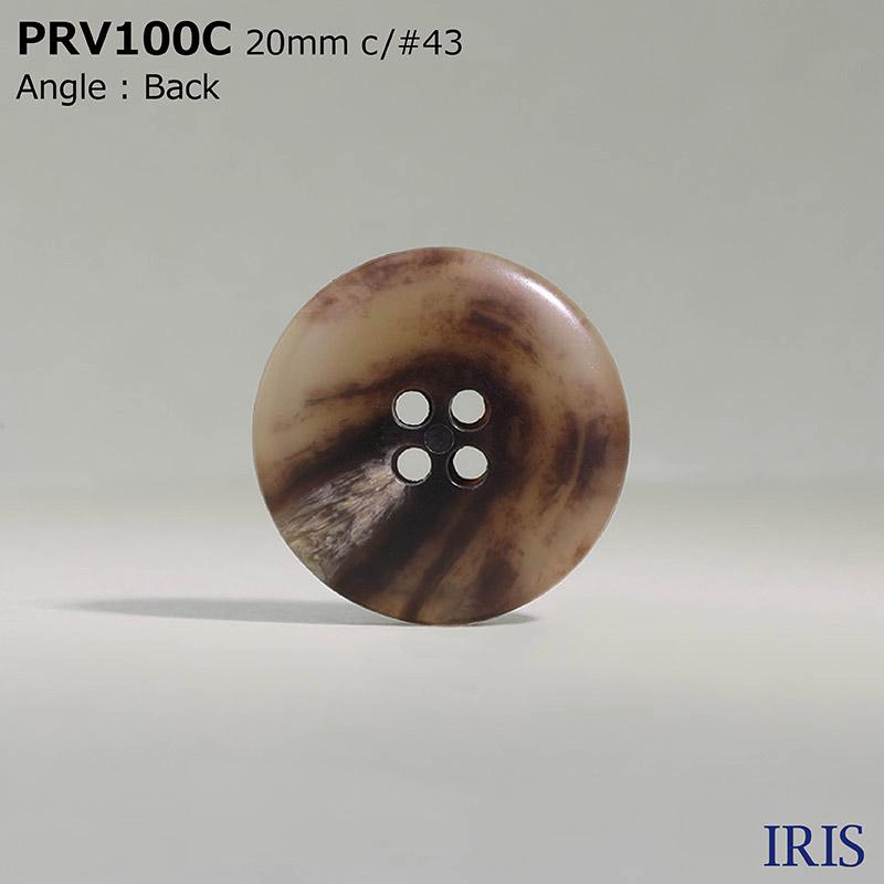 PRV100C ユリア樹脂 表穴4つ穴ボタン  5サイズ8色展開