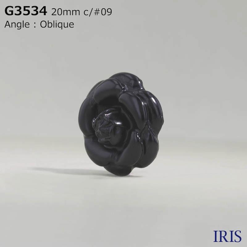 G3534 アクリル樹脂 トンネル足ボタン  4サイズ1色展開