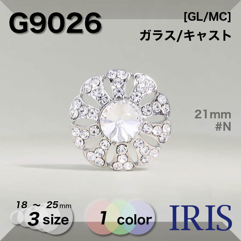 G9026 ガラス/キャスト 丸カン足ボタン  3サイズ1色展開