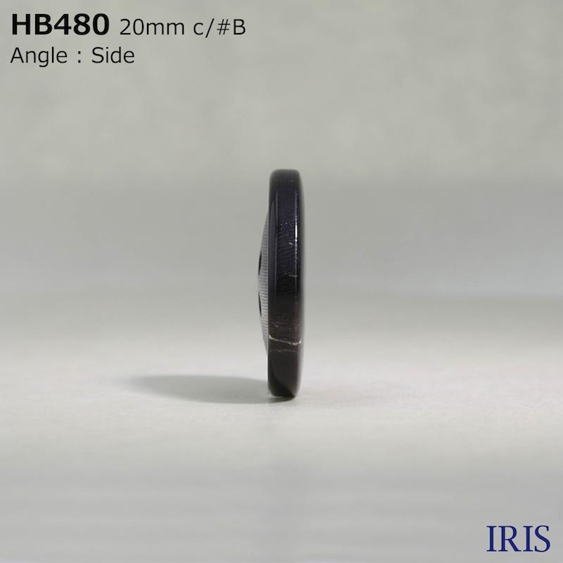 HB480 本水牛 表穴4つ穴ボタン  5サイズ1色展開