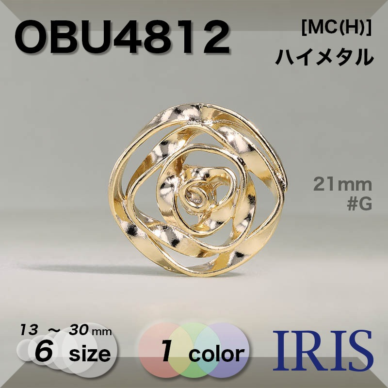 OBU4812 ハイメタル 半丸カン足ボタン  6サイズ1色展開