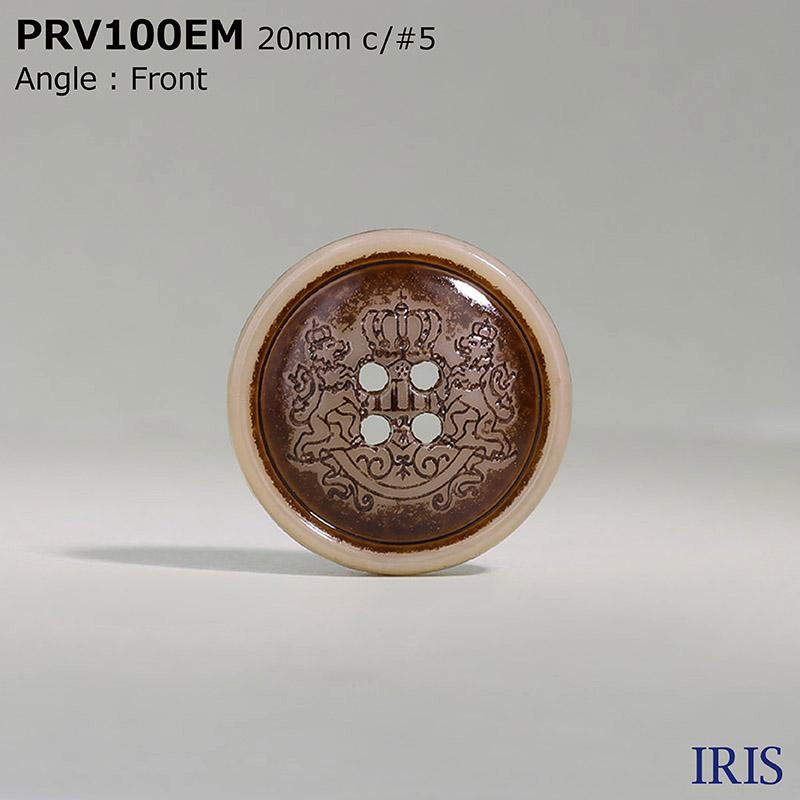 PRV100EM ユリア樹脂 表穴4つ穴ボタン  5サイズ8色展開