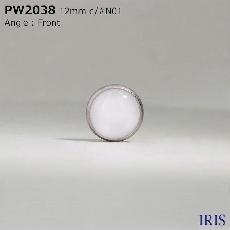 PW2038 ポリエステル樹脂/真鍮 半丸カン足ボタン  1サイズ2色展開