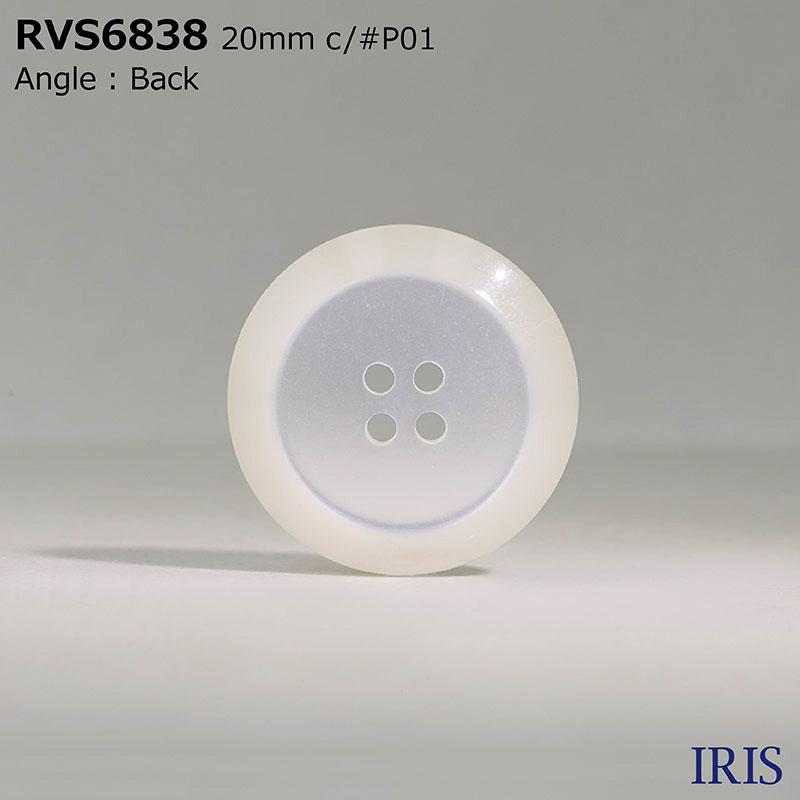 RVS6838 ポリエステル樹脂 表穴4つ穴ボタン  4サイズ4色展開