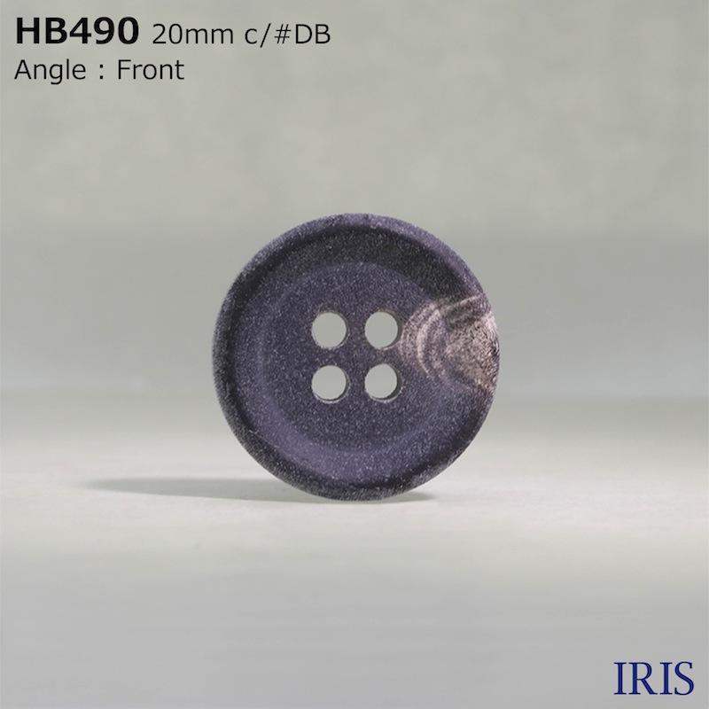 HB490 本水牛 表穴4つ穴ボタン  5サイズ1色展開