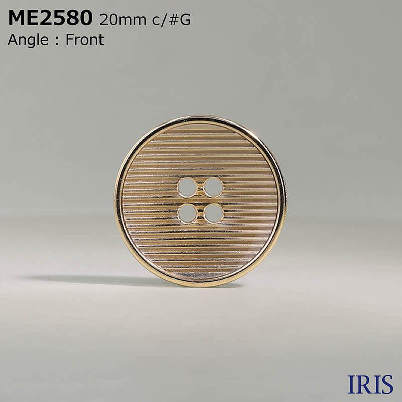 ME2580 エポキシ樹脂/ダイカスト 表穴4つ穴ボタン  4サイズ3色展開