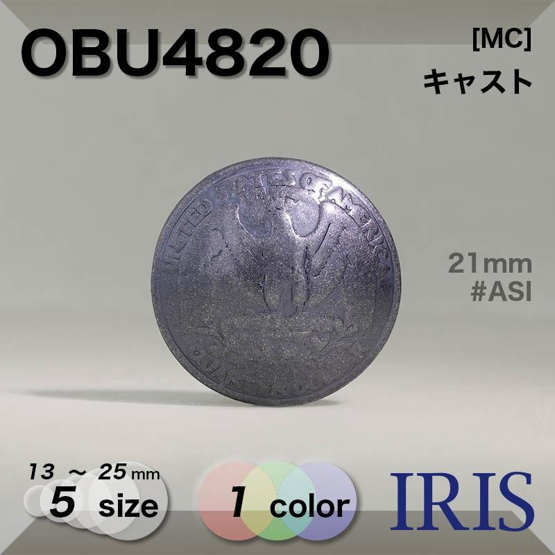 OBU4820 キャスト 半丸カン足ボタン  5サイズ1色展開