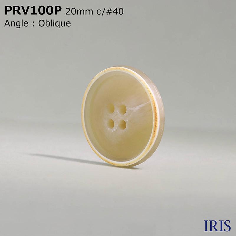 PRV100P ユリア樹脂 表穴4つ穴ボタン  5サイズ8色展開