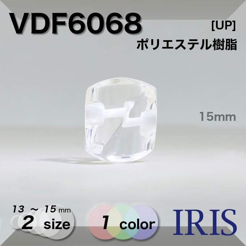 VDF6068 ポリエステル樹脂 トンネル足ボタン  2サイズ1色展開