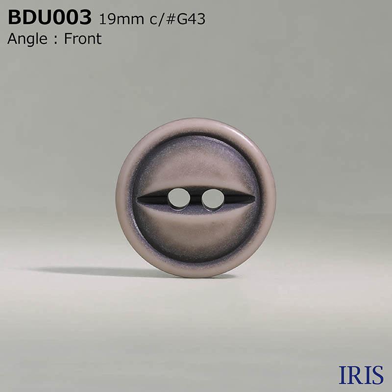 BDU003 ポリエステル樹脂 表穴2つ穴ボタン  4サイズ6色展開
