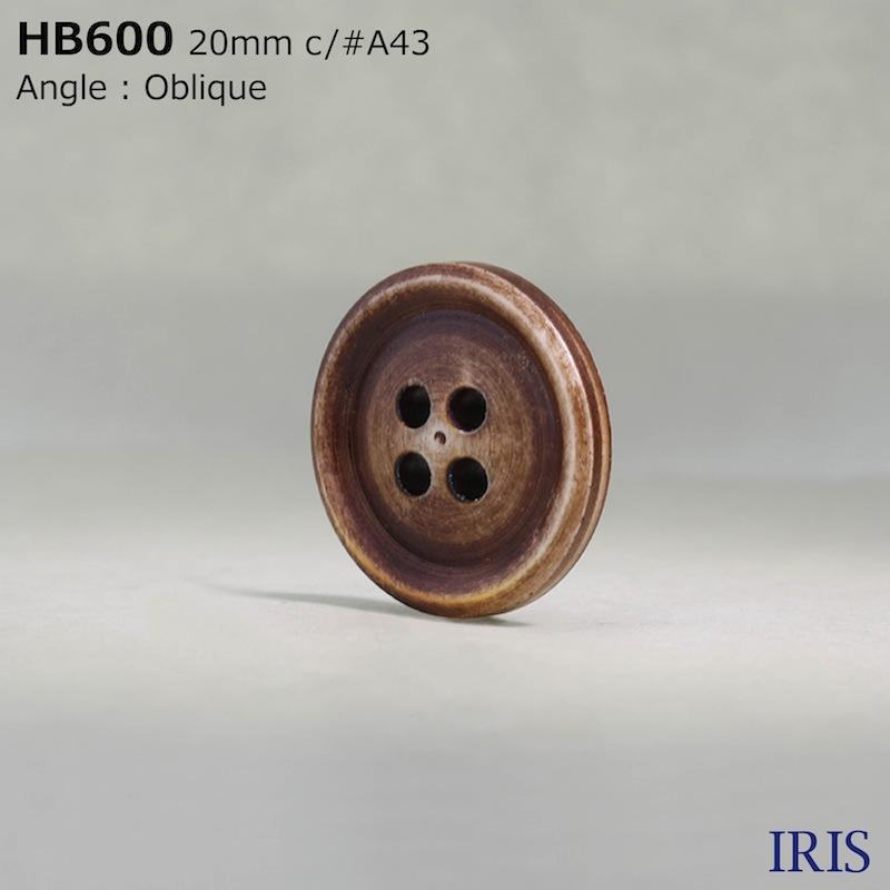 HB600 本水牛 表穴4つ穴ボタン  5サイズ15色展開