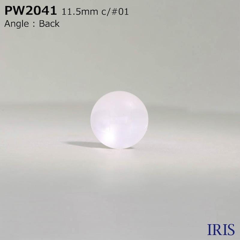 PW2041 ポリエステル樹脂 トンネル足ボタン  3サイズ1色展開