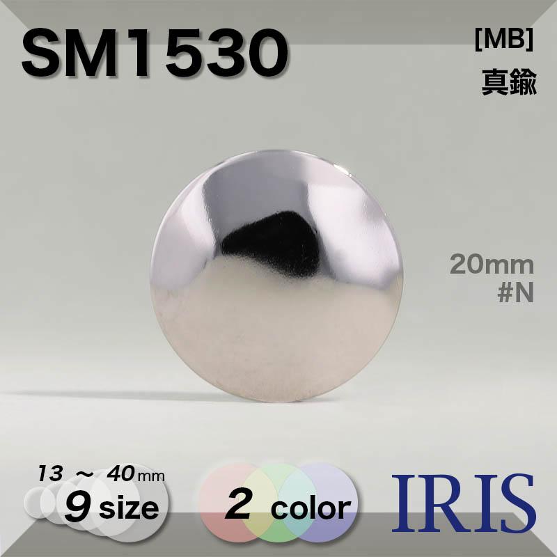 SM1530 真鍮 丸カン足ボタン  9サイズ2色展開