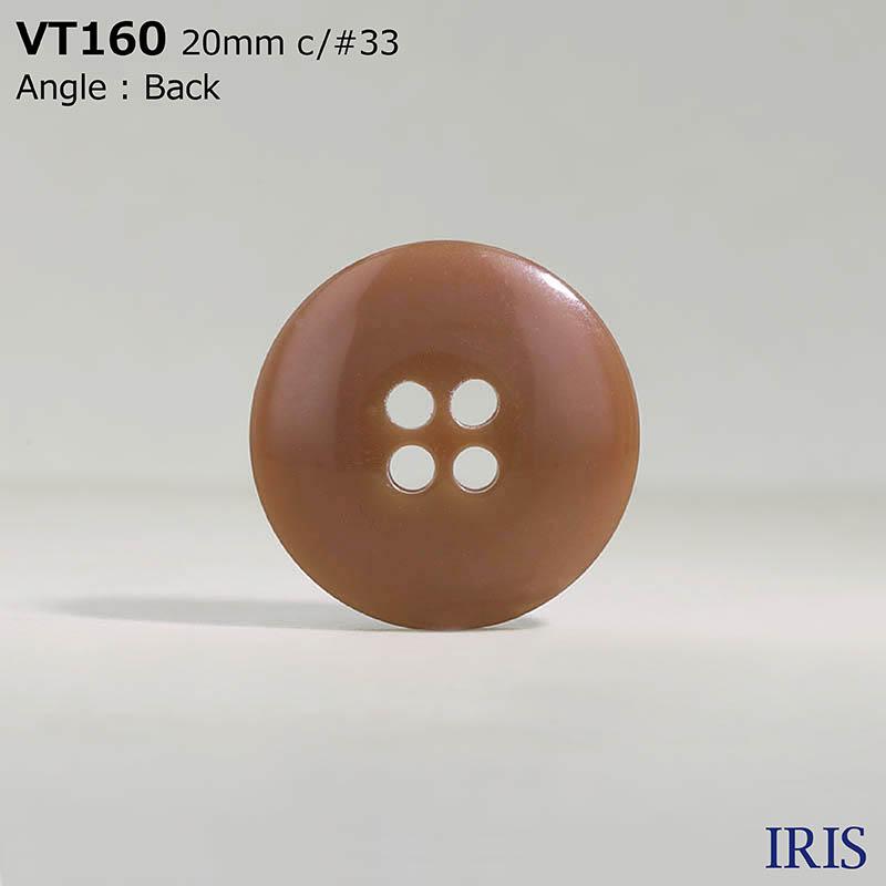 VT160 ポリエステル樹脂 表穴4つ穴ボタン  5サイズ8色展開